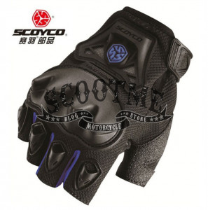 Перчатки Scoyco MC29D Blue